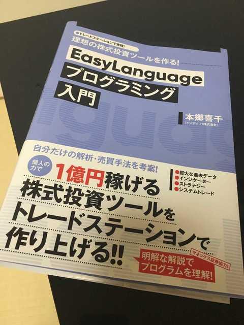 ELbook1.jpg